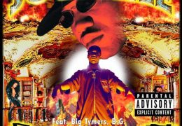 Juvenile  – Back That Azz Up (Instrumental) (Prod. By Mannie Fresh)   Throwback Thursdays