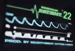 #OFB BandoKay – Patient (Instrumental) (Prod. By M1onthebeat, Ka7ton8 & KNbeatz)