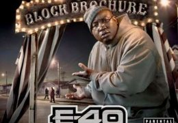 E-40 – Function (Instrumental) (Prod. By Trend)