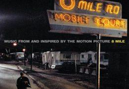 Eminem, 50 Cent & Obie Trice – Love Me (Instrumental) (Prod. By Eminem)