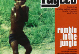 The Fugees – Rumble In The Jungle (Instrumental) (Prod. By Wyclef Jean & Lauryn Hill) | Throwback Thursdays