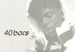 Bway Yungy – 40 Bars (Instrumental) (Prod. By Fatboi Beats)