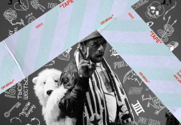 Lil Uzi Vert – 20 Min (Instrumental) (Prod. By Da Honorable C.N.O.T.E.)