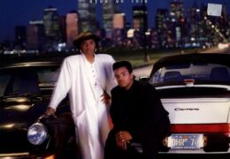 MC Lyte – Stop Look Listen (Instrumental) (Prod. By The King of Chill)