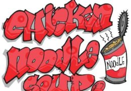 DJ Webstar & Young B – Chicken Noodle Soup (Instrumental) (Prod. By DRIZZLE)   Throwback Thursdays