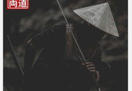 Kay Flock – Japan (Instrumental) (Prod. By Shae OT)